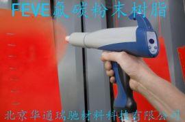 SRF-750P热固性氟碳树脂双组份feve超高耐候聚酯粉末改性三氟氟碳粉末涂料树脂