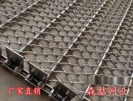 金属网 菱形网带  食品输送带