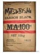 供应日本三菱高色素炭黑MA100