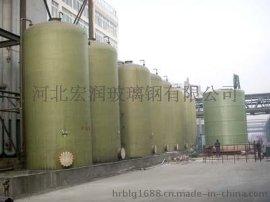 直销永州玻璃钢盐酸储罐 耐酸碱储罐 耐高温储罐
