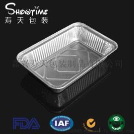 厂家批发,750ml铝箔餐盒,航空餐盒,铝箔容器,寿天包装,全卷边,带铝盖,ST2114G,210*140mm
