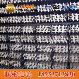 槽帮钢,槽帮钢型号,槽帮钢用途,槽帮钢参数