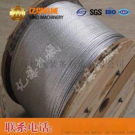 钢绞线,钢绞线特点,钢绞线应用