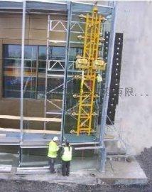 超长玻璃真空吸盘 长形幕墙玻璃安装 电机吊家具