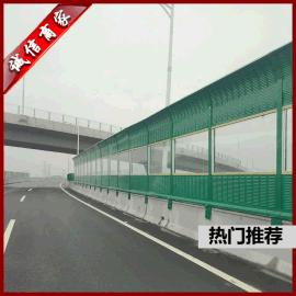 直销环保降噪声屏障;工厂、小区隔音屏障;高速路、道路隔声降噪
