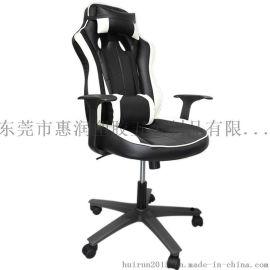 椅哥 人体工学电竞椅网吧游戏座椅 YG9009