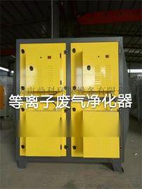 低温等离子空气净化器的放电过程