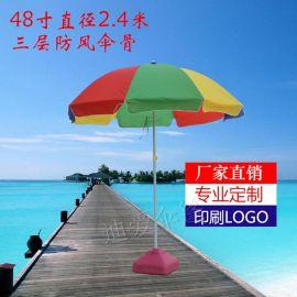 广告太阳伞批发定制 户外销活动大号伞 沙滩地摊遮阳伞 厂家直销印刷LOGO