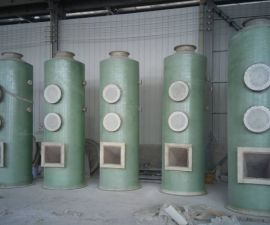 玻璃钢脱硫除尘器 环保名企生产 质优价廉