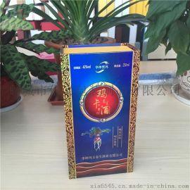 精美木质白酒包装礼盒优质白酒木盒包装可定制