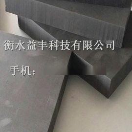 新品上市、混凝土接缝止水泡沫板、聚乙烯闭孔泡沫板