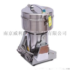 摇摆式高速粉碎机(HK-04B)