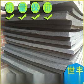 高密度聚乙烯泡沫板 闭孔泡沫板 eva板材  泡沫棒 可定制尺寸