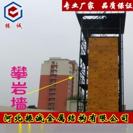 河北振诚铁塔厂家生产制作训练塔经久耐用值得选购