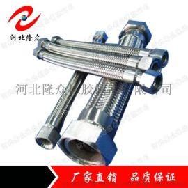 河北隆众专业生产不锈钢金属软管