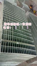 冀精华厂家专供格栅板,脱硫塔专用钢格板,水沟盖板
