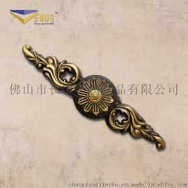 长庚欧式仿古纯铜美式柜子抽屉衣柜门把手复古典田园