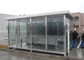 上海吸烟岗亭生产厂家、移动吸烟岗亭