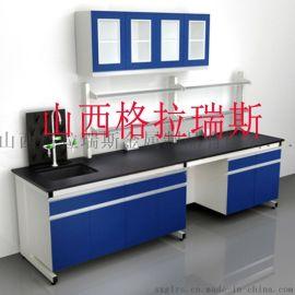 太原实验台钢木实验台实验边台厂家直销