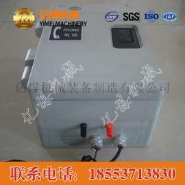 HDB-2防爆电话机,防爆电话机参数,防爆电话机特点