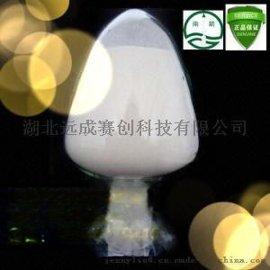 2, 4-D酸 价格,生长调节剂正品,94-75-7