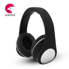 新款头戴式蓝牙耳机制造商-突音