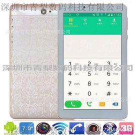 7英寸3G版手機平板電腦 可OEM/ODM定制 MTK8321四核/IPS屏 1G+8G