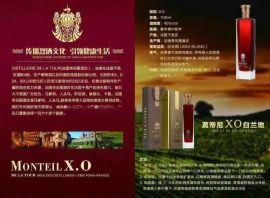 法国洋酒XO干邑 特醇莫帝尼XO白兰地700ml礼盒装 聚会宴饮夜总会