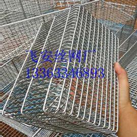 不锈钢清洗筐飞安专业制造厂家定做直销