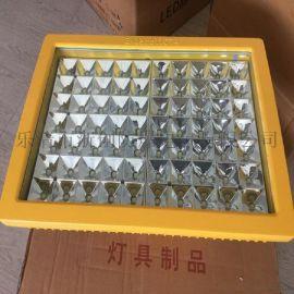 防爆免维护灯 BTD97-100W防爆免维护LED泛光灯