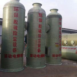 玻璃钢脱硫塔脱硫操作方便占地面积小-润龙