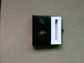 化妆品磨砂包装盒 礼品盒 高档银卡纸磨砂盒
