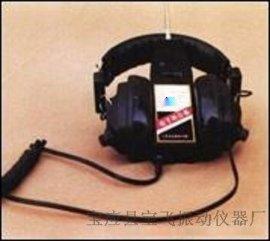 上海机械设备电子听诊器