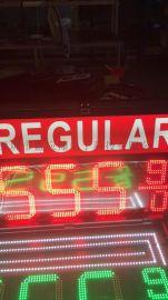gas price sign美国加油站LED油价牌  LED油价屏 防水广告牌厂家