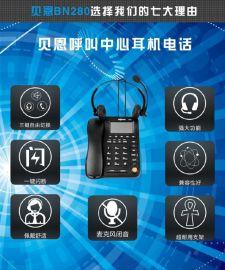 廠家直銷話務耳機 話務電話機