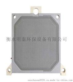 衡水厢式滤板报价-衡水厢式压滤机多少钱-衡水明泰环