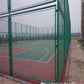 球场围网、体育场地围栏网、围网厂家