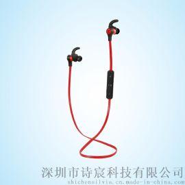 运动型防水防汗入耳式隔音降噪持久续航蓝牙耳机