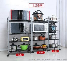 厨房收纳神器 不锈钢架子