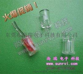 LC3-1 小型導光帽  LED導光燈罩