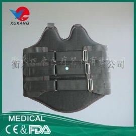 2017黑色透气款可塑胸腰椎固定支具夏天款可塑胸腰