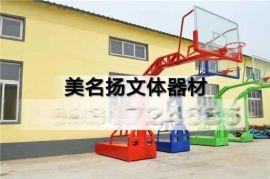 供应篮球架 |篮球架价格|篮球架厂家直销