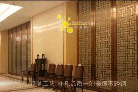 訂制中國不鏽鋼屏風 鈦金不鏽鋼屏風