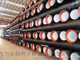 四川厂家直销球磨铸铁管