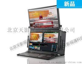 TY-650W全高清便攜式全功能一體機4訊道 多媒體錄播教室 教學系統