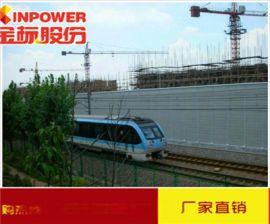 重庆隔声屏障价格,铁路途经小区增设隔声屏障