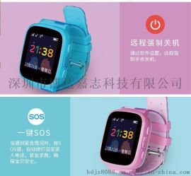 全球定位彩屏电话儿童手表儿童定位手表儿童