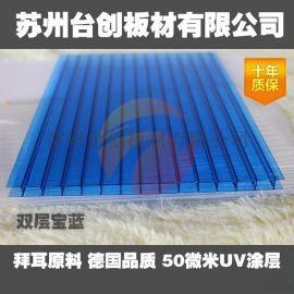 昆明供应温室养殖大棚阳光板透明度高.台创品牌