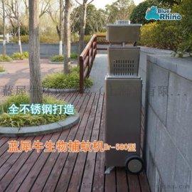 藍犀牛 戶外花園 環保仿生滅蚊系統