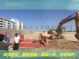 西宁建筑工程自动洗车机